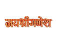kurtha