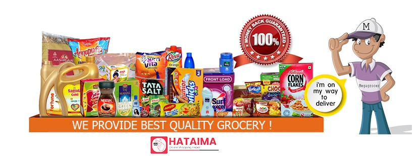 Hataima International promo
